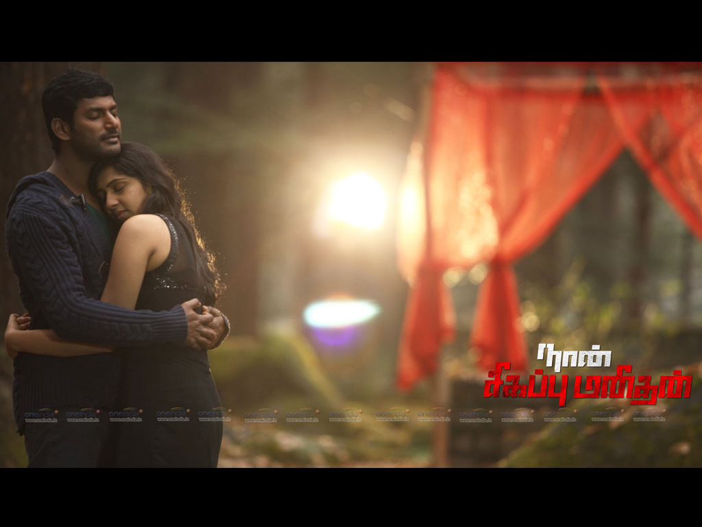 Naan Sigappu Manithan HQ Movie Wallpapers | Naan Sigappu ... Naan Sigappu Manithan Tamil Movie
