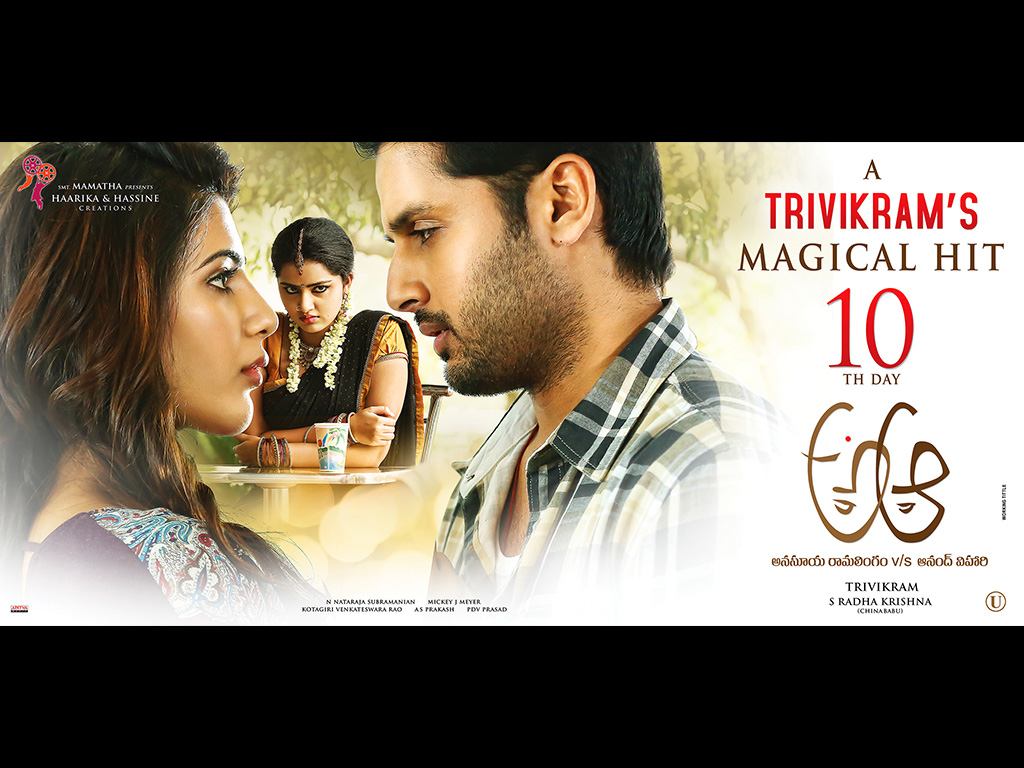 A Aa In Telugu: A AA HD Movie Wallpapers