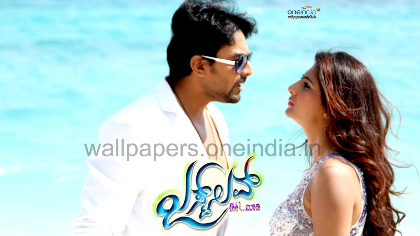 Love Wallpaper With Kannada : Just Love HQ Movie Wallpapers Just Love HD Movie Wallpapers - 13559 - Filmibeat Wallpapers