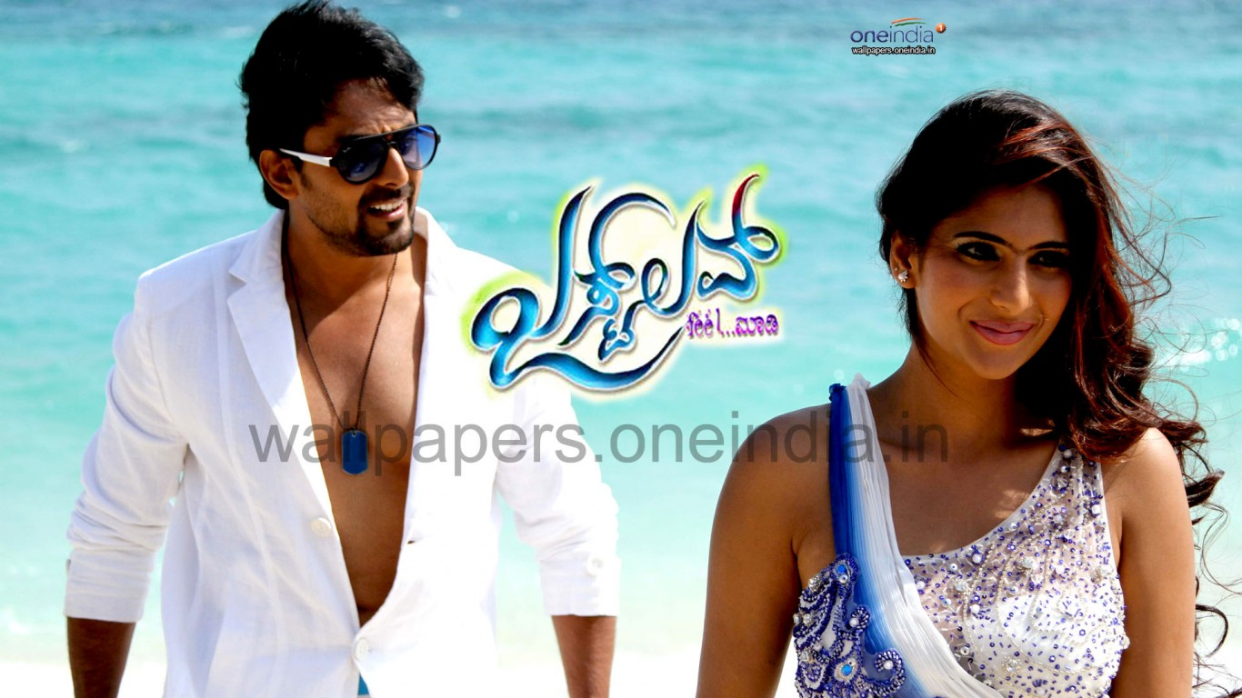 Love Wallpaper Kannada : Just Love HQ Movie Wallpapers Just Love HD Movie ...