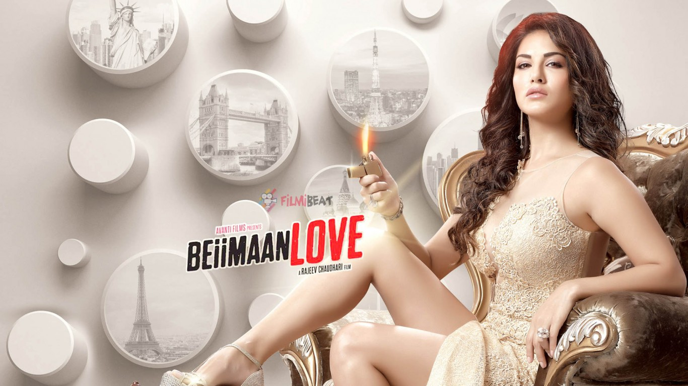 Beiimaan Love HQ Movie Wallpapers Beiimaan Love HD Movie Wallpapers - 18100 - Filmibeat Wallpapers