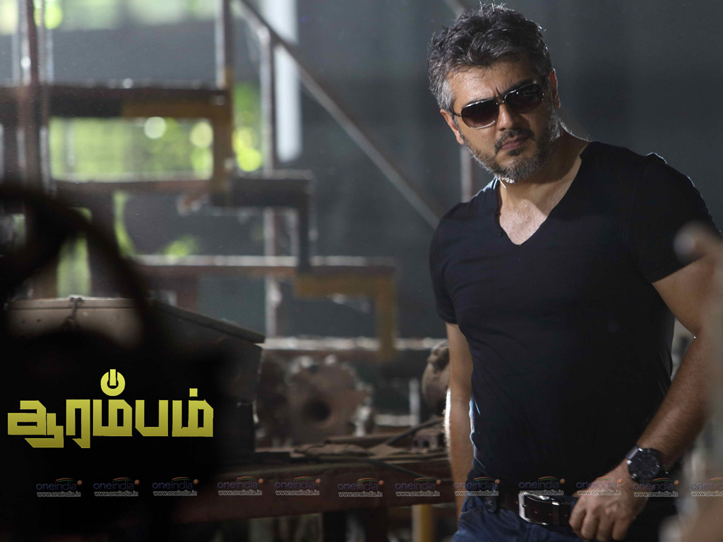 Arrambam 2013 tamil movie songs free download : Newsletter cinema le ...