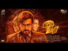 24 - Suriya Movie