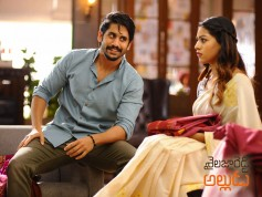 Sailaja Reddy Alludu