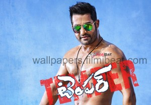 Temper Wallpaper