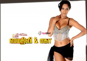 Mythili & Co Wallpaper