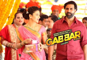 Gabbar is Back Wallpaper