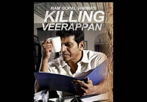 Killing Veerappan Wallpaper