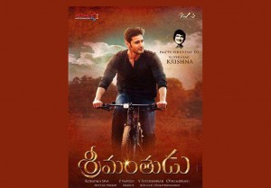 Srimanthudu Wallpaper