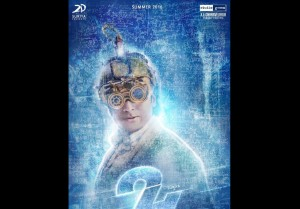 24 - Surya Movie