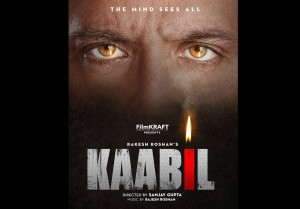 Kaabil