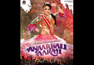 Anaarkali Of Aarah