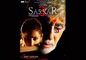Sarkar 3