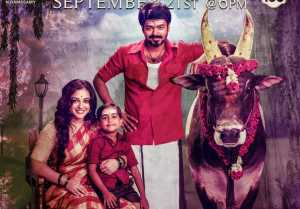 Mersal