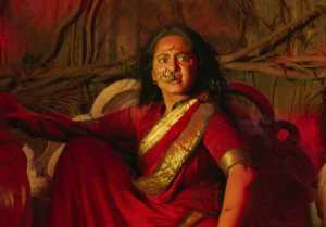 Bhaagamathie
