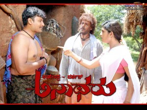 Upendra with Dharshan and Radhika