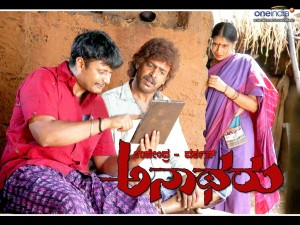 Upendra with Dharshan and Sanghavi