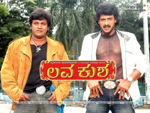 Shviarajkumar with Upendra