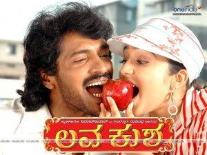Upendra with  Charmi
