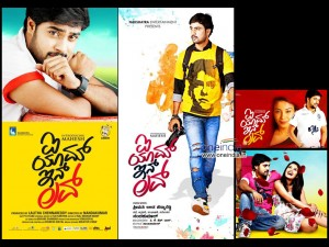 Kannada Film I am in Love Wallpaper