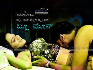 Kannada Film Bluemoon Wallpaper