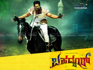 Kannada Movie Bahaddur Wallpaper