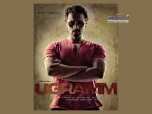 Kannada Movie Ugramm