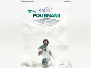 Malayalam Movie Starring Pournami Wallpaper