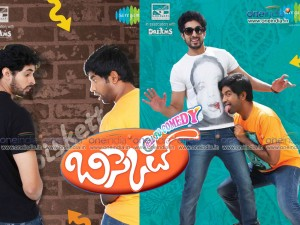 Telugu Movie Biscuit Wallpaper
