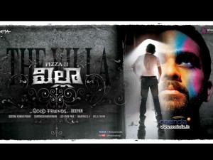 Telugu Movie Villa (Pizza 2) HQ Wallpaper
