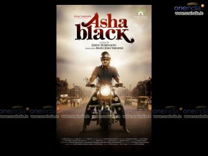 Asha Black Wallpaper