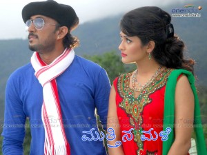 Kannada Movie Muttina Male Wallpaper