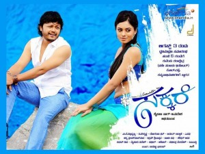 Kannada Movie Sakkare Wallpaper