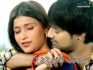 Ninnale Naanu Wallpaper