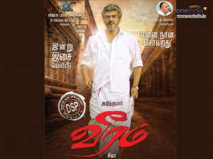 Veeram Wallpaper