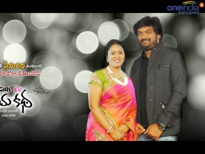 Boy Meets Girl Tholiprema Katha Wallpaper