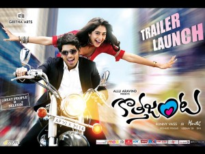 Kotha Janta Movie HD Wallpapers