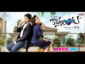 Kotha Janta wallpapers