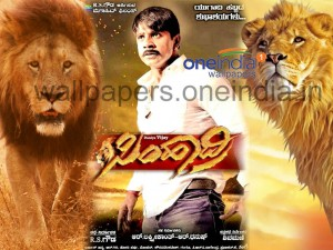 Simhadri Wallpaper