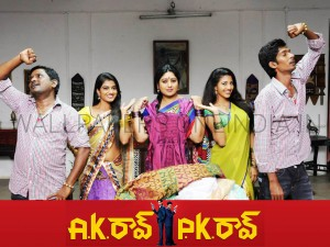 AK Rao PK Rao  Wallpapers