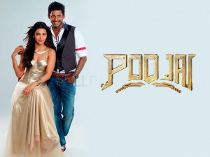 Poojai Wallpapers