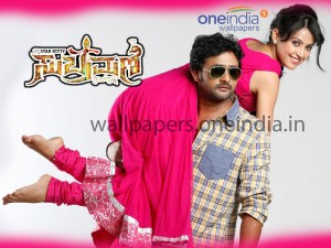 Subramani Wallpaper