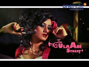 The Gulaabi Street Wallpaper