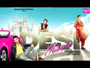 Desi Magic Wallpaper