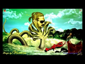 Kannada Movie Uppi 2 Wallpaper