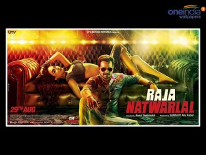 Raja Natwarlal Wallpaper