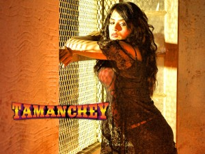 Tamanchey Wallpaper