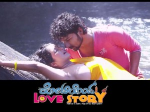 Kotigond Love Story Wallpaper