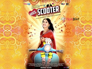Download Wallpaper of Bollywood Movie Mrs. Scooter.