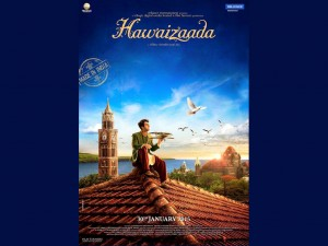 Hawaizaada Wallpaper